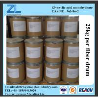 Quality Glyoxylic acid monohydrate 98% content,CAS NO.:563-96-2 for sale