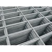 Rectangle Opening Shape Welded Wire Mesh Panel Welded Mesh Fence Manufactures