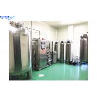 China Reverse Osmosis Water Treatment Plant Cosmetic / Industrial Processing on sale
