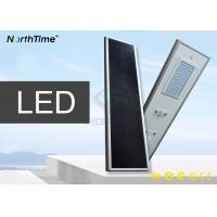 High  Power Solar Powered LED Lighting Systems Street Lights With 120 Degree PIR Motion Sensor Manufactures