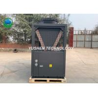 China Customized Size Eco Swimming Pool Heat Pump / OEM Indoor Pool Heat Pump on sale