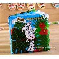 BPA-Free Story Waterproof Baby Bath Books for Kids with Offset printing Manufactures