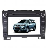 Great Wall H3 Car GPS Navigation System Have FM AM Stereo Receiver Manufactures