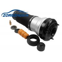 A2203202438 Front Air Suspension Spring , W220 Mercedes Benz Air Shock Absorbers Manufactures