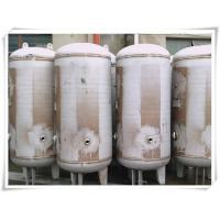 Customized Stainless Steel Extra Replacement Tank For Air Compressor System Manufactures