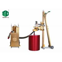 Quality High Efficiency Hydraulic Drilling Machine Drilling 60mm-1000mm Holes for sale
