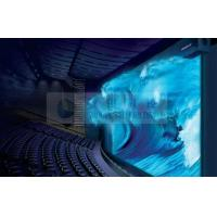 Luxury decoration Customized 3D Cinema System with perfect fusion effect for amusement park Manufactures