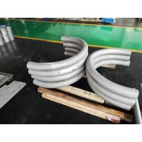 ASME SB167 UNS NO 6600. UNS6600 , Alloy Steel Seamless bend pipe , 100% PT , ET, UT , Petrochemical, Heating application Manufactures