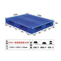 Double Side Stacking warehouse pallet , QC3135 plastic floor pallets 1200*1000*150mm Manufactures
