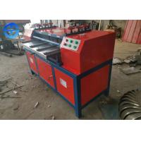 Buy cheap Aluminum Separator Radiator Recycling Machine High Efficiency 2-3 Ton / Day from wholesalers