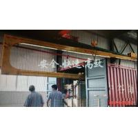 Package Loading & Unloading Glass Lifting Equipment U Shape Crane for Containers Manufactures