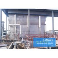 150t/H Skid River Water Treatment Plant Low Power Consumption ISO9001 BV Certificated Manufactures