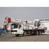 WUYUE 25 Ton Truck Mounted Hydraulic Crane Turning Speed 0~2r/Min Manufactures