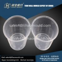 1750ml plastic disposable round thin walled container mould exporter Manufactures