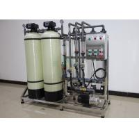 Small Ultrafiltration Membrane System , 2000LPH Ultra Filtration Water Treatment Plant Manufactures