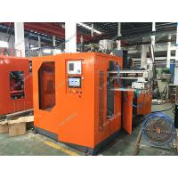 Custom Fully Automatic Hdpe Moulding Machine 5L For LiquidShampoo Bottle Manufactures