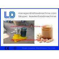 Compact Peanut Processing Machine For Making Garlic Chili Peanut Butter Manufactures