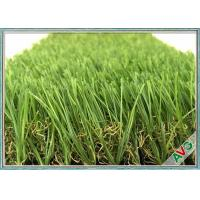 Green Color Friendly Pet Fake Grass / Artificial Grass For Animal Decorations Manufactures