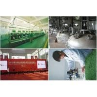 Buy cheap 2012 Soccer Football Artificial turf for sports field easy installation from wholesalers