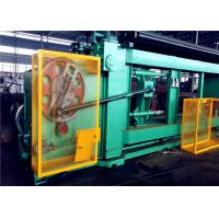 Buy cheap Adjustable Mesh Width Wire Cage Making Machine For Weaving Retaining Wall from wholesalers