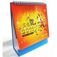 Quality Cute Small Table Customized Calendar Printing with Silver Hot Stamped Logo for Ads for sale