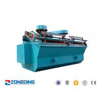 Buy cheap Wear Resistance Froth Flotation Machine / Flotation Cells Mineral Processing from wholesalers