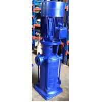 China DL Vertical multistage booster centrifugal water pump with low speed 1480rpm on sale