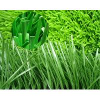 Football artificial turf Manufactures