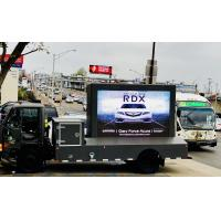 Buy cheap P8 SMD truck mounted led display / mobile advertising waterproof led screen 7000 nits High Brightness from wholesalers