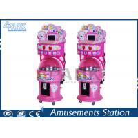 Pink Amusement Game Machines , Commercial Automatic Cotton Candy Machine Manufactures