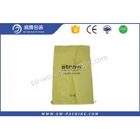 China Large Woven Polypropylene Bags Durable , Block Bottom Bopp Laminated Woven Sacks on sale