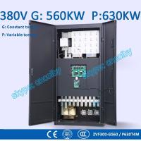 560kw/630kw AC drive pump  motor pump  motor  VC Variable-Frequency Drive Vector Control Transducer frequency converter Manufactures