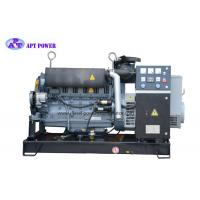 Buy cheap Air Cooling Generator/ Deutz 66kVA Open-typeIndustrial Diesel Generators With stanmford alternator Air Cooling from wholesalers
