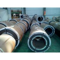 High Strength Cold Rolled Steel Coil Metal Waterproof Heat Resistance Manufactures