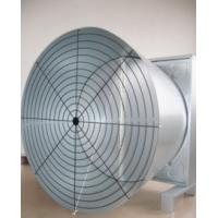 GL brand first-class quality cone fan Manufactures