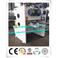 18.5KW CNC Hydraulic Shearing Machine For Steel Plate 2100 * 1850 * 2200mm Manufactures
