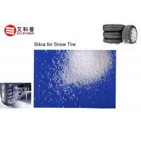 High Efficiency Highly Dispersed Silica Min 97 % SiO2 Content , Improving Wear Resistance Manufactures