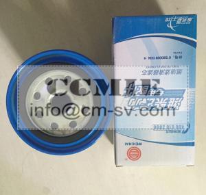 Quality 1.5KG WEICHAI Engine Parts Fuel Oil Disel Filter Cartridge WK 962/7 for sale
