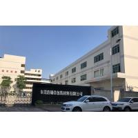 Dongguan HaoJinJia Packing Material Co.,Ltd
