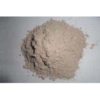 CA50 CA60 CA70 Cement Fire Clay Refractory Castable , Low Cement Castable Manufactures