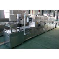 Microwave Tunnel Type Tenebrio Molitor Drying and Puffing Equipment LD1927 Manufactures
