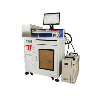 China Customized Automatic Green Light Laser Marking Machine For Bottle Caps on sale