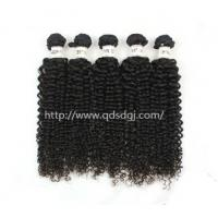Top Quality Afro Kinky Bulk Human Hair Curly Hair Extensions Manufactures