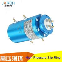 High Current Hybrid Slip Rings 500A Per Circuit With Precious Metal Contact Material Manufactures