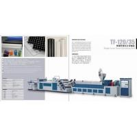 Buy cheap Extruding Machine Unit from wholesalers