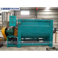 Grain Powder / Wheat Flour Mixer Dry Powder Blending Equipment For Poultry Feed Manufactures