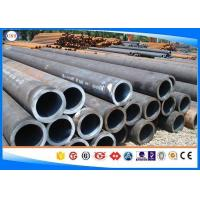 DIN1626 1.0110 Carbon Steel Tubing Mechanical Tube Price Black Pipe Of Manufacture Supplier Manufactures