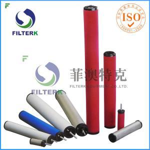 K145 Series Air Compressor Filter Cartridge , Domnick Hunter Air Compressor Air Intake Filter Manufactures