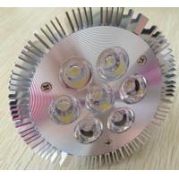 7W PAR30 led light CE&Rohs certificate Manufactures