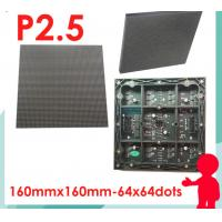 High Brightness P2.5 SMD LED Display Hire Led Advertising Board Manufactures